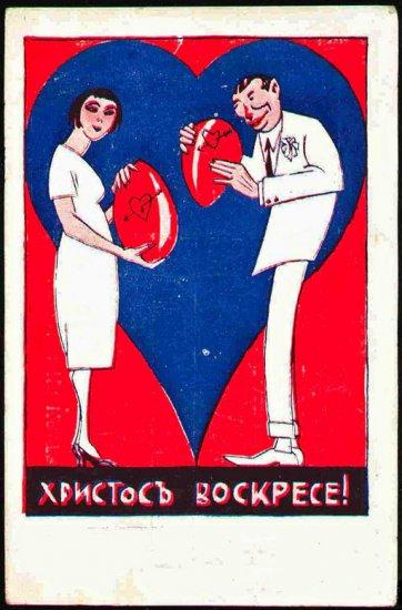 Рекламные плакаты давно минувших лет