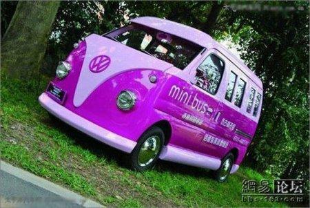 Hello Kitty-mobile