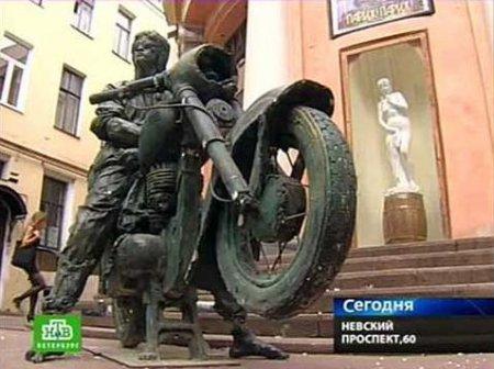 Первый памятник Последнему герою