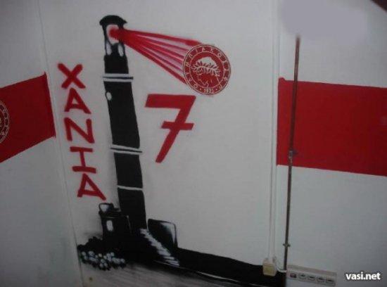 Граффити Греческих Фанатов -1-