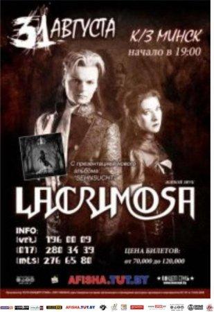 Lacrimosa в Минске
