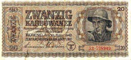 Украинская денежная эмиссия 1942 года