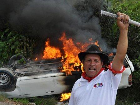 Не любят полицейских в Гондурасе