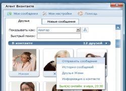 """Большая часть детского порно в Рунете - """"В Контакте"""""""
