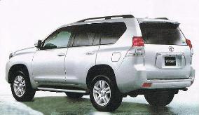Шпионеры добыли брошюру по новому внедорожнику Toyota Land Cruiser Prado