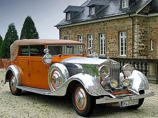Rolls-Royce стал самым дорогим автомобильным лотом