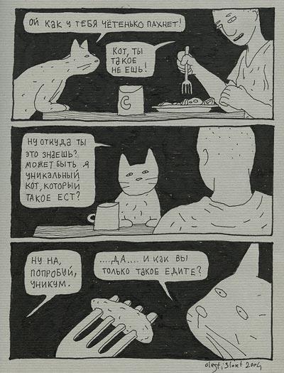 ���� �������� - ���