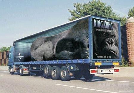 Наклейки на грузовиках