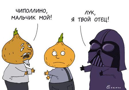 Прикольные анекдоты (17.08.09)
