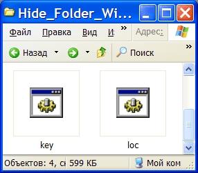 �������� ���������� � Windows XP