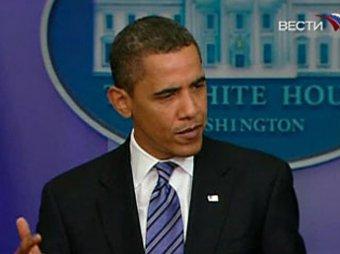 Обама признал, что читал тайную книгу президентов США