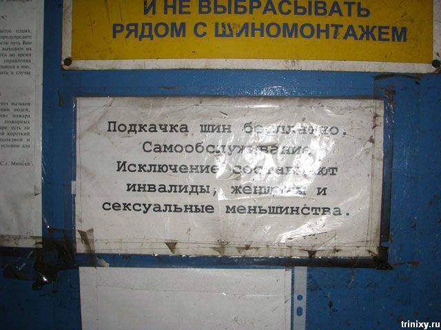 Http//copypast.ru/foto5/4021/belarusQ.jpg.