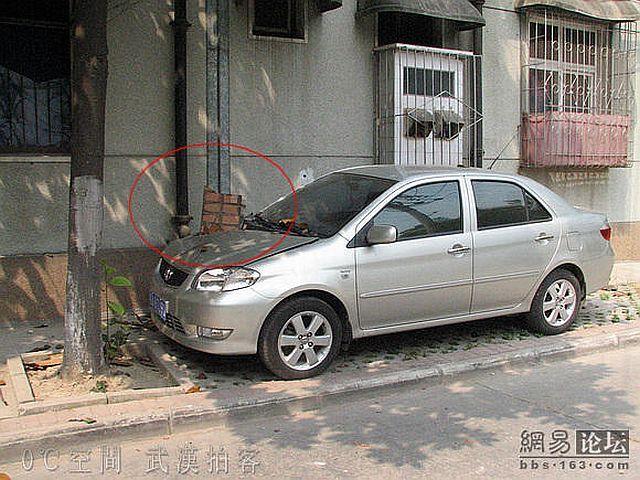 http://banana.by/uploads/posts/2009-08/1251446012_china_03.jpg