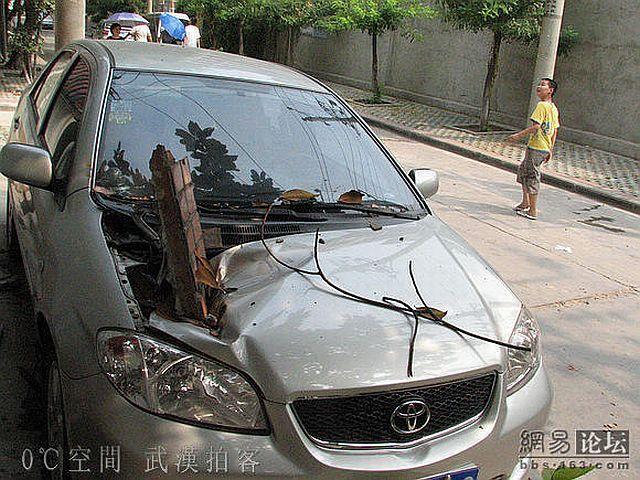 http://banana.by/uploads/posts/2009-08/1251446097_china_05.jpg