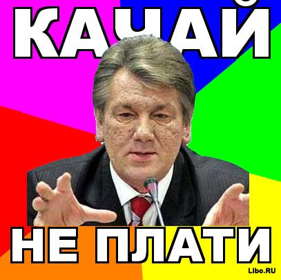 10 причин, почему украинцы воруют газ