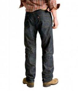 Самые дорогие джинсы в мире