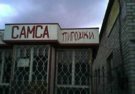 Экскурсия по Чимкенту