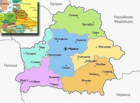 Место Беларуси в мире