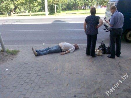Мертвый мужчина в центре Минска — это реальность нашего времени