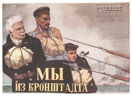Афиши СССР