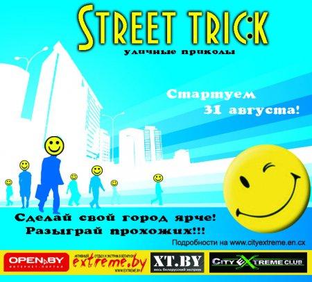 Street trick