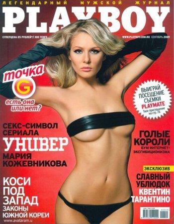 Мария Кожевникова в Playboy