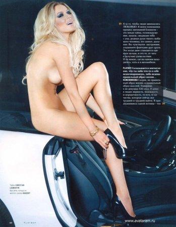 ����� ����������� � Playboy