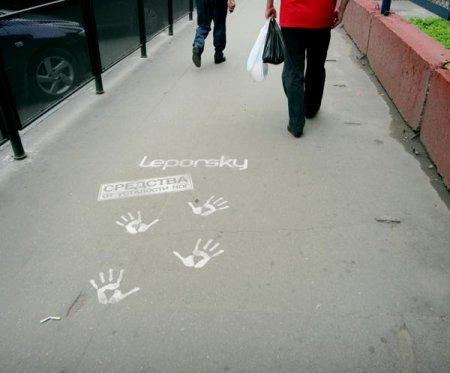 Креативная реклама Leporsky Esthetique