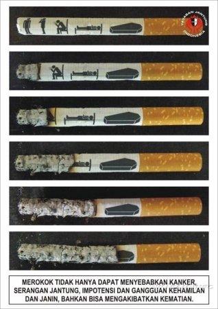 Пора бросить курить!