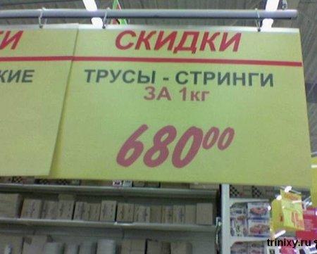 Современная торговля