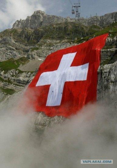 Самый огромный флаг в мире!