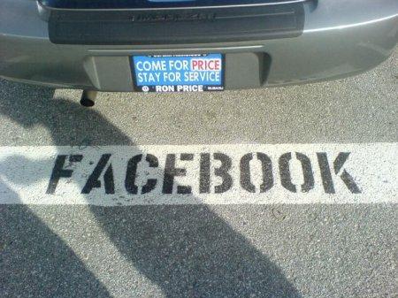 Офис компании Facebook
