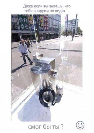 Необычный туалет в Хьюстоне
