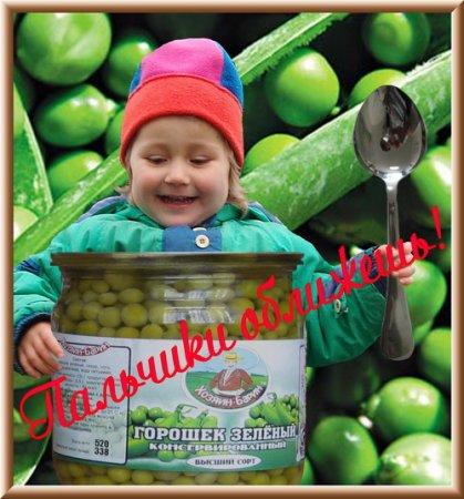 Вот он настоящий белорусский креатив!