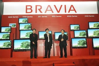 Sony готовится к анонсу трехмерного ЖК-телевизора