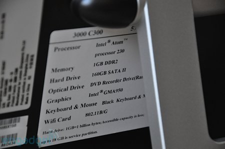 Десктоп Lenovo IdeaCentre C300