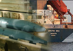Захваченное пиратами судно перевозило российское оружие в Иран