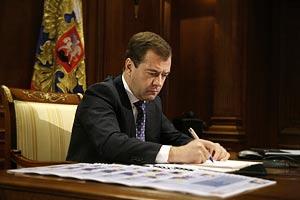 Медведев критикует Россию