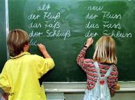 Изречения немецких школьников