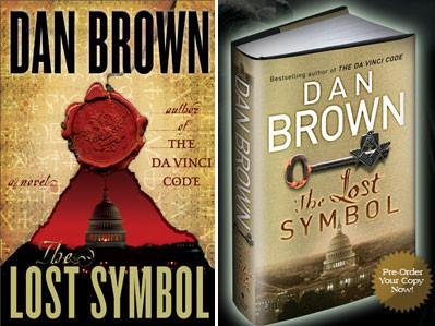 Вышла в свет новая книга Дэна Брауна