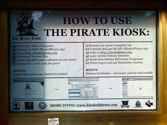 The Pirate Bay ��������� � �������� �����
