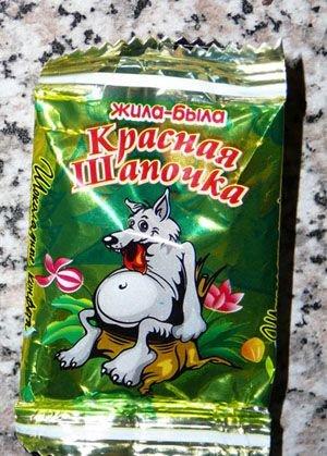 Конфеты: сделано в  России