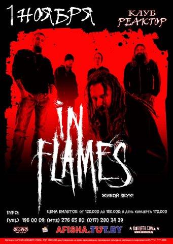 In Flames в Минске