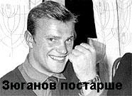 Как  молоды они были  ( российские политики  )