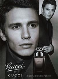 ТОП парфюмерных брендов