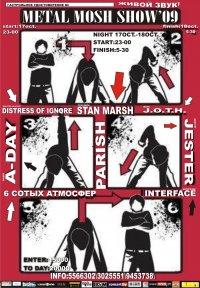 DAclub 23109=>Night Metal Mosh Show'09=>DAclub=>Start 23-00