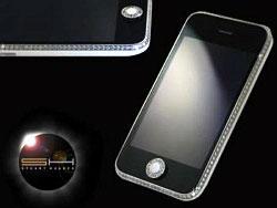Еще один бриллиантовый iPhone