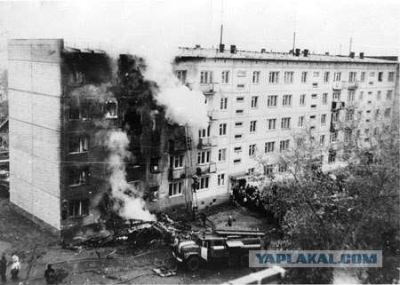 11 сентября уже было, только в Новосибе