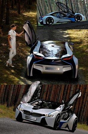 BMW покажет во Франкфурте видение спорткара будущего