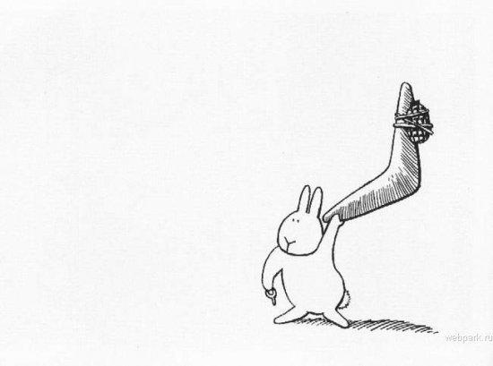 Самоубийство кроликов -2